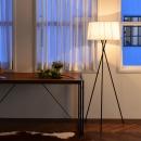 트리니티 하프 장스탠드 + LED램프 전구색(사은증정)