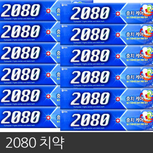 특가 2080치약 9개/페리오/죽염/클로즈업/