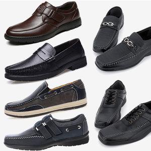 발이편한 천연가죽/남성로퍼/남자신발/남자구두/신발