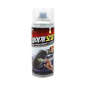 국산正品 향균 차량용 먼지털이개 오일(99.9% 천연향)