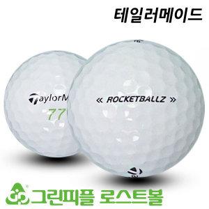 테일러메이드 로켓볼즈 3피스 B+급 로스트볼 16개