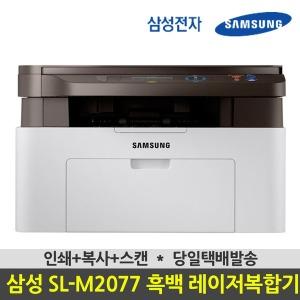 삼성레이저프린터 sl-m2077 토너포함 레이저복합기 an