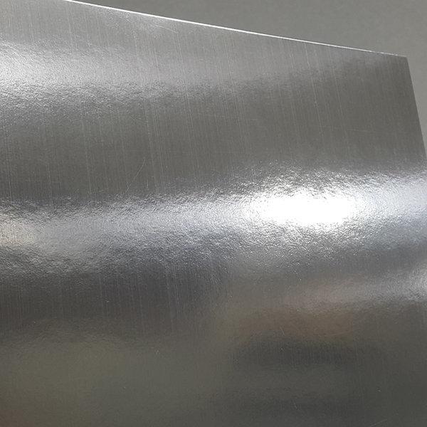 21. 유광실버 케이크토퍼만들기 용지 종이 A4 250g