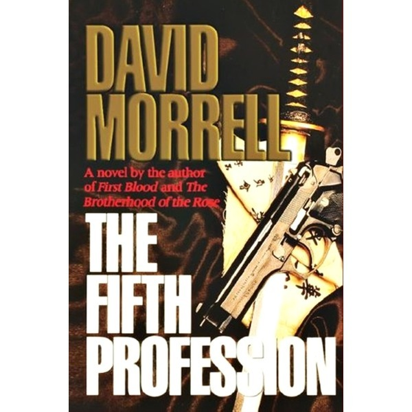 영문소설the fifth profession david morrell