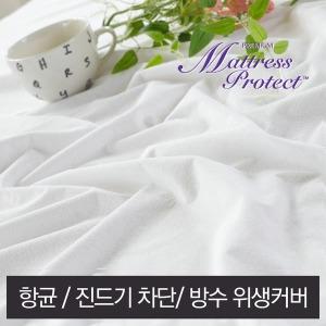 위드휴 전면방수 매트리스 방수커버(밴드형/지퍼형)