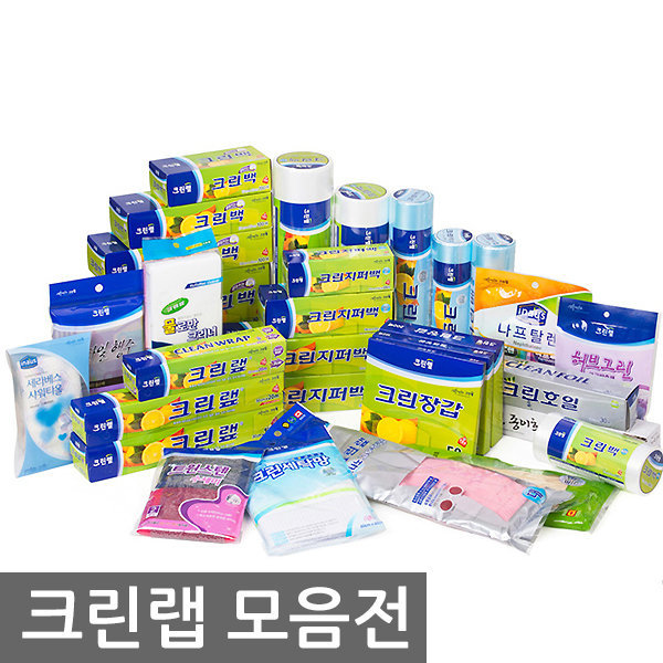 크린 랩 지퍼백 롤 백 팩 종이호일 위생 장갑 업소용