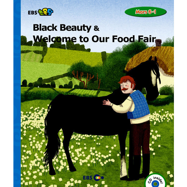 EBS 초목달 Black Beauty   Welcome to Our Food Fair