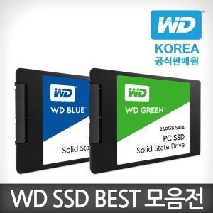WD공식판매원 WD GREEN 240GB SSD