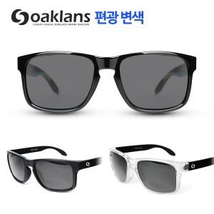 K310 편광 변색 선글라스 보잉 스포츠 패션