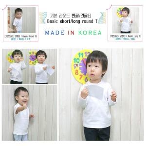 유아동-반팔/긴팔  티셔츠/라운드티/흰티/고급면소재