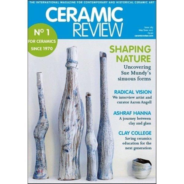 Ceramic Review (격월간) : 2017년 05 06월  Ceramic Review