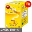 모카골드 커피믹스 180T +20T 총200T / 심플라떼