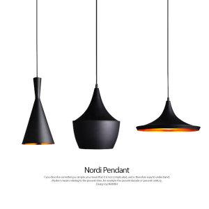 노르디 펜던트 3종/북유럽식탁등 LED 빈티지 카페조명