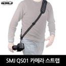 SMJ-QS01 카메라 스트랩 슬링스트랩 DSLR 미러리스