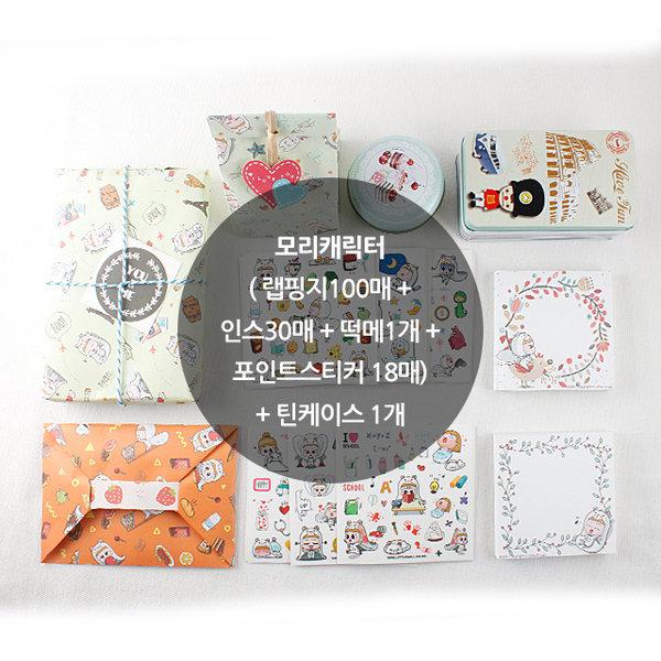 캐릭터랩핑지+인스+떡메세트/랜덤박스/모리/스티커