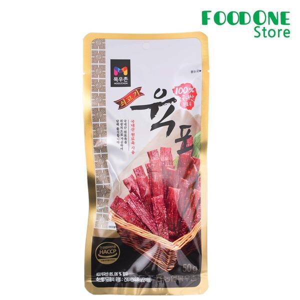 [목우촌] 목우촌 쇠고기 육포 50g x 10봉