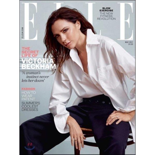 Elle UK (월간) : 2017년 05월  Elle UK 편집부