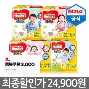 /하기스 보송보송드라이팬티 4~6단계X4팩/기저귀