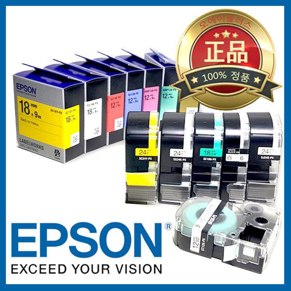EPSON 정품 엡손라벨테이프 SS12K SC12Y SC9Y SS9K