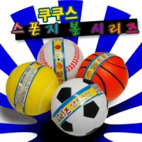 소프트볼/ 주물럭공/ 스폰지공/고무공/야구공 /농구공