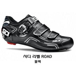 시디 /리벨 /지니어스5핏/ 로드신발/싸이클신발