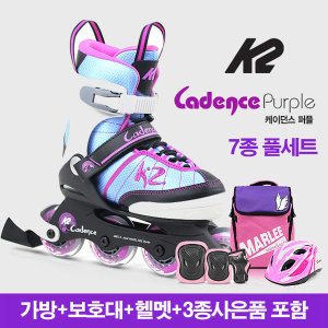 K2 아동 인라인스케이트 19년 케이던스 퍼플+풀세트