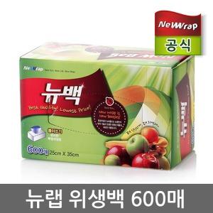 뉴랩 위생백 중형600매 /롤백/뉴백/크린백/비닐백