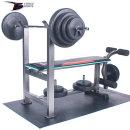 포스스포츠 포스레그벤치프레스 블랙원판20~70kg세트