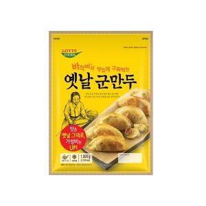 롯데푸드 옛날 군만두 1KG 대용량