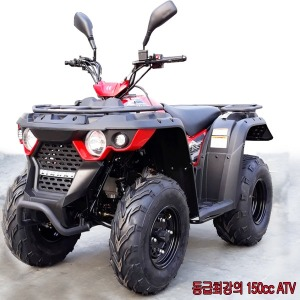 동급최강의150ccATV라파즈/사륜바이크/4륜오토바이