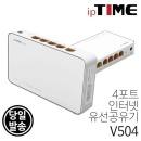 V504 인터넷 4포트 유선 공유기 VPN서버 당일발송