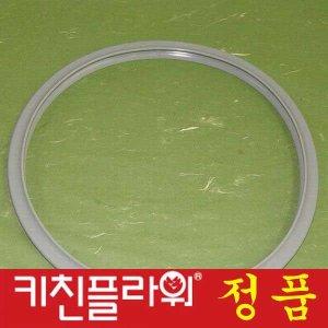 (정품) 키친플라워압력솥 부품 압력밥솥패킹 손잡이추