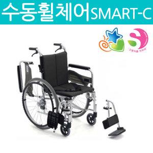 미키코리아메디칼 수동휠체어 (SMART-C)