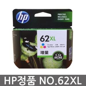 정품잉크 NO.62XL HP C2P07AA 칼라 ENVY 5640E 5644E