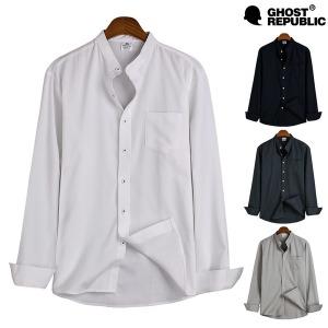 베이직 차이나넥 셔츠 / 긴팔셔츠 MSH-543