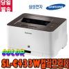 삼성 컬러레이저프린터 SL-C433W(토너포함) 프린터 an