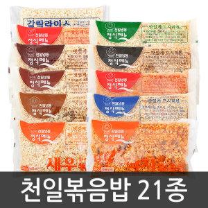 국산쌀)천일 인기볶음밥 21종/새우/낙지/갈릭라이스
