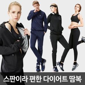 케빌리 다이어트  땀복세트 모음 헬스/요가/운동