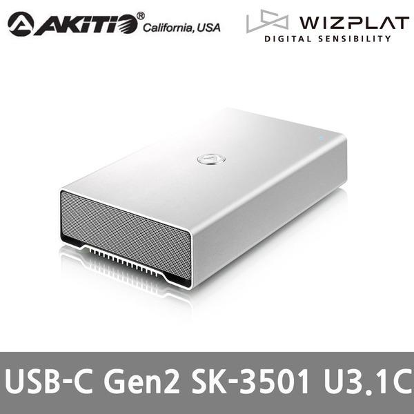 아키티오 SK-3501U31C USB-C 3.1 외장하드케이스 PD