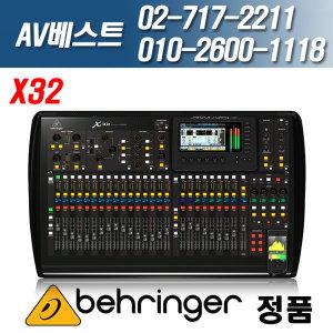 베링거 X32/X-32 디지털 믹서 풀사이즈 정품 당일출고