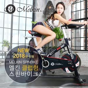 멜킨 스피닝 실내 자전거 클럽형 스핀 바이크 MK-2001