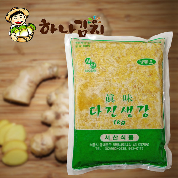100% 다진생강 1kg / 다진마늘 1kg / 김밥 반달단무지