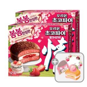 초코파이 딸기요거트 12개입 x2팩 +한정판 포스트잇