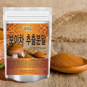 10배농축 보이차 추출분말 500g/가루/보이차잎/환