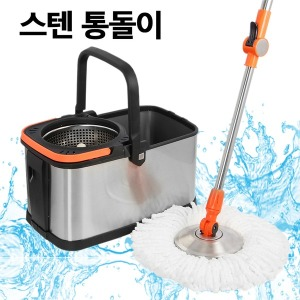 매직 스텐 통돌이 물걸레 청소기 회전청소기 회전밀대