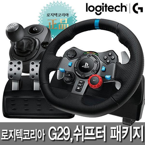 [로지텍] 로지텍코리아 G29 레이싱 휠 쉬프터 패키지(PS4/PS3/PC 지원)