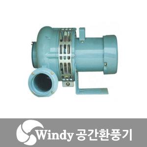 고온용 송풍기/MB-4S