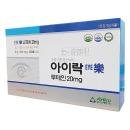 알리코) 아이락 루테인 20mg (90캡슐) 눈에좋은루테인