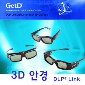GETD/DLP프로젝터/충전식/3D안경//GL410/셔터글래스