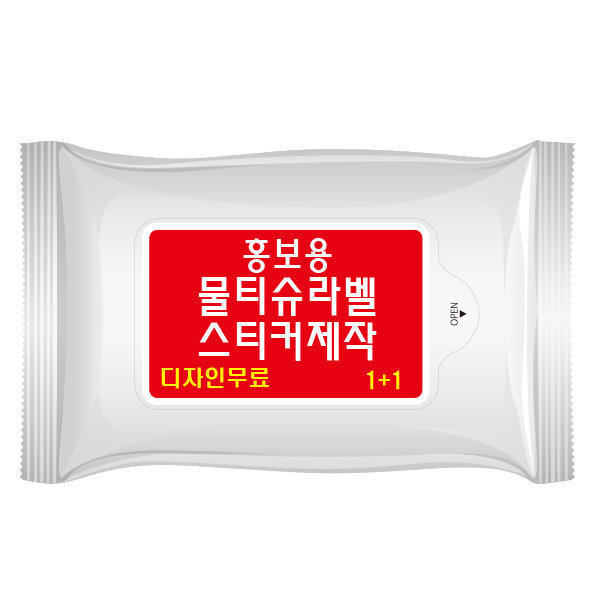 홍보용물티슈 스티커제작 1천장 전도용/일회용/업소용